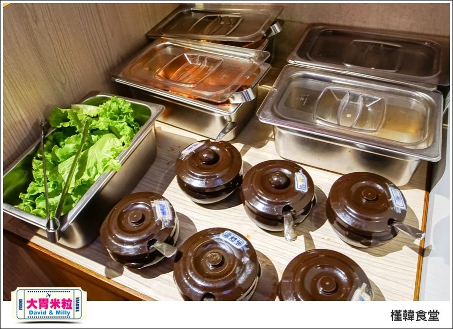 高雄韓式吃到飽推薦@槿韓食堂 平價韓式料理吃到飽@大胃米粒0019.jpg