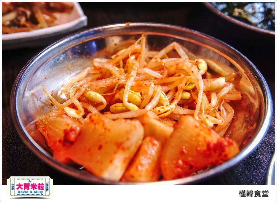 高雄韓式吃到飽推薦@槿韓食堂 平價韓式料理吃到飽@大胃米粒0025.jpg