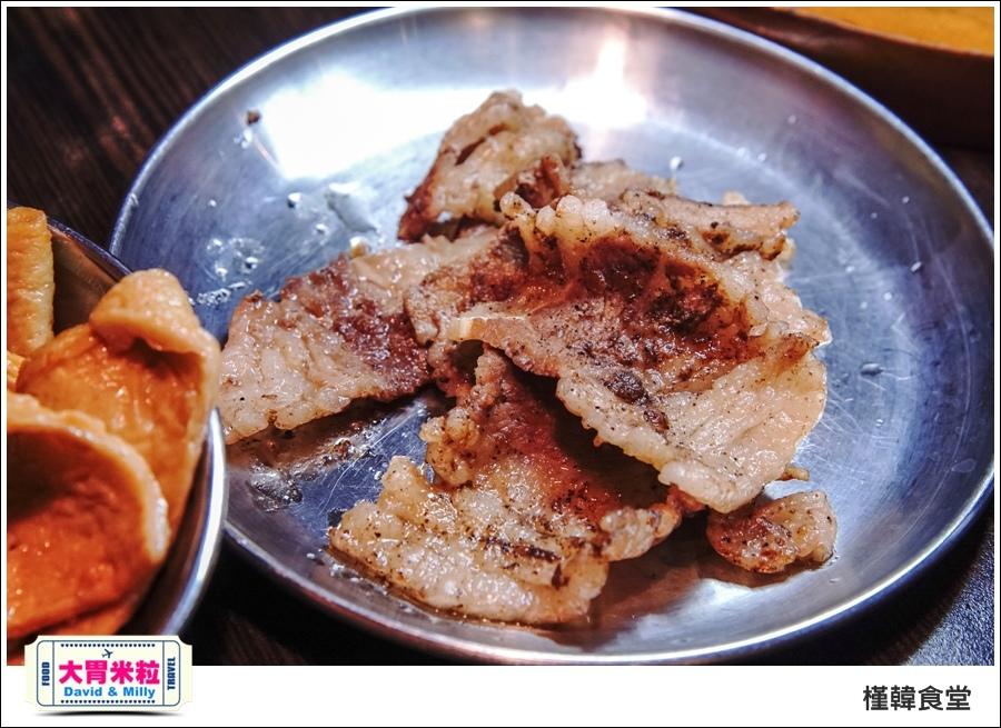 高雄韓式吃到飽推薦@槿韓食堂 平價韓式料理吃到飽@大胃米粒0029.jpg