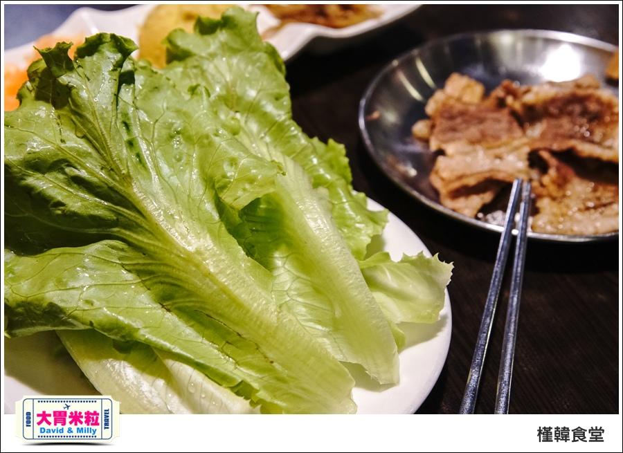 高雄韓式吃到飽推薦@槿韓食堂 平價韓式料理吃到飽@大胃米粒0030.jpg