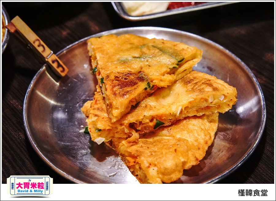 高雄韓式吃到飽推薦@槿韓食堂 平價韓式料理吃到飽@大胃米粒0032.jpg
