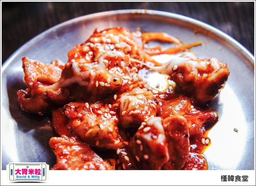 高雄韓式吃到飽推薦@槿韓食堂 平價韓式料理吃到飽@大胃米粒0036.jpg