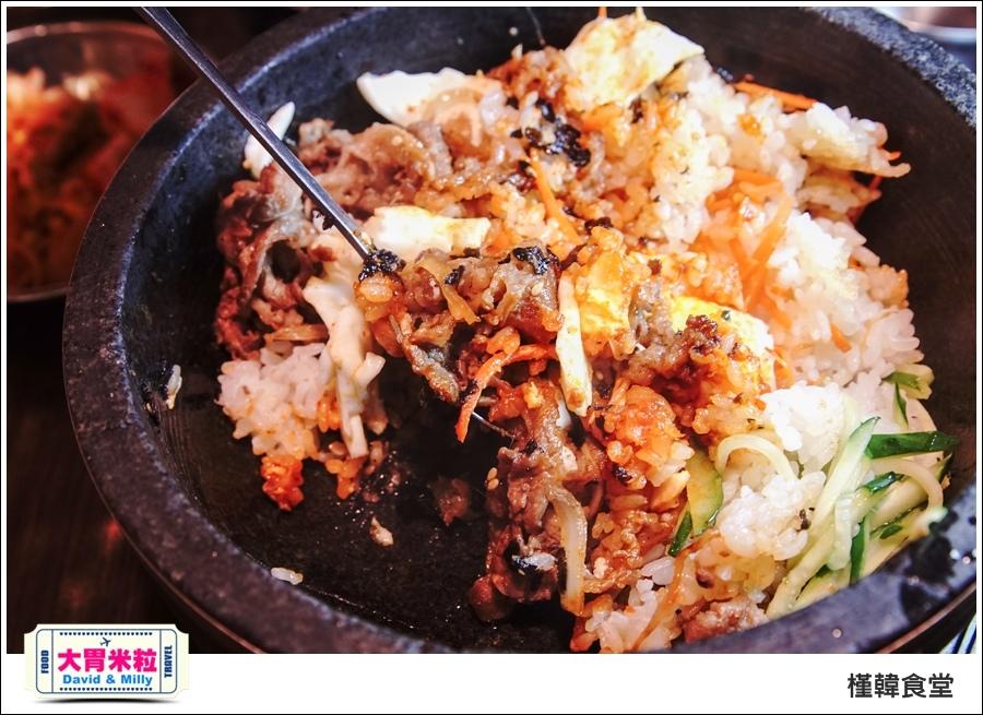 高雄韓式吃到飽推薦@槿韓食堂 平價韓式料理吃到飽@大胃米粒0039.jpg