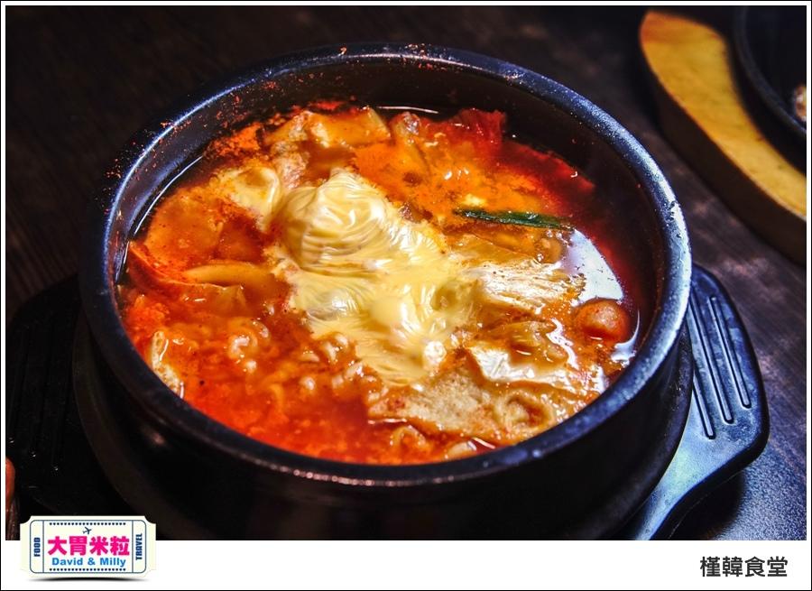 高雄韓式吃到飽推薦@槿韓食堂 平價韓式料理吃到飽@大胃米粒0040.jpg