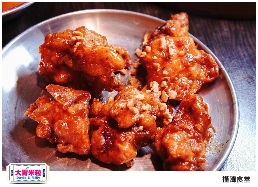 高雄韓式吃到飽推薦@槿韓食堂 平價韓式料理吃到飽@大胃米粒0044.jpg