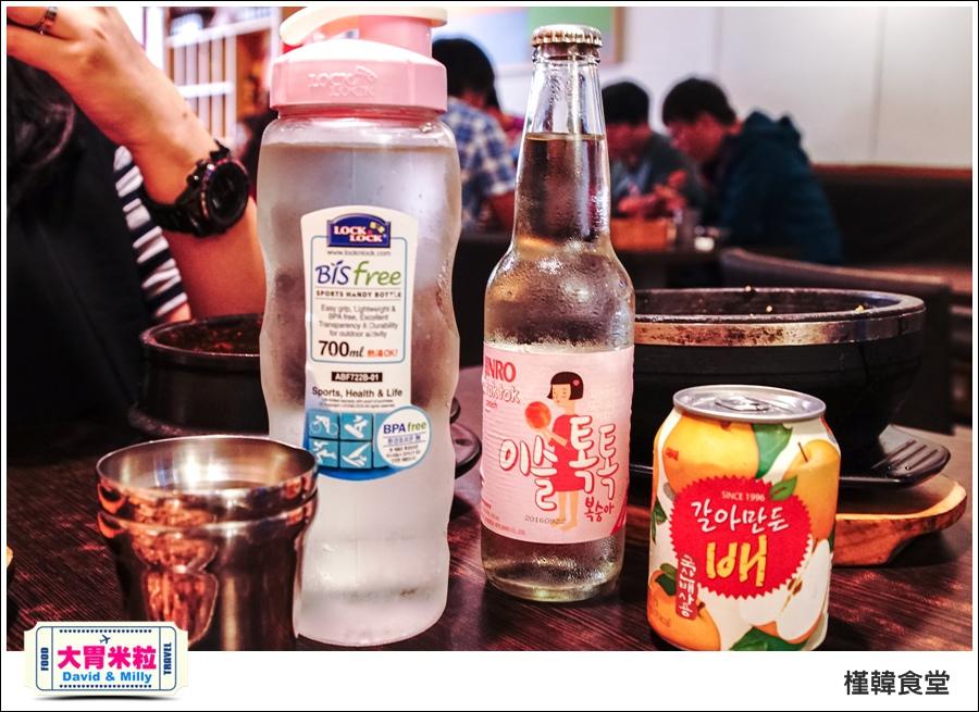 高雄韓式吃到飽推薦@槿韓食堂 平價韓式料理吃到飽@大胃米粒0047.jpg