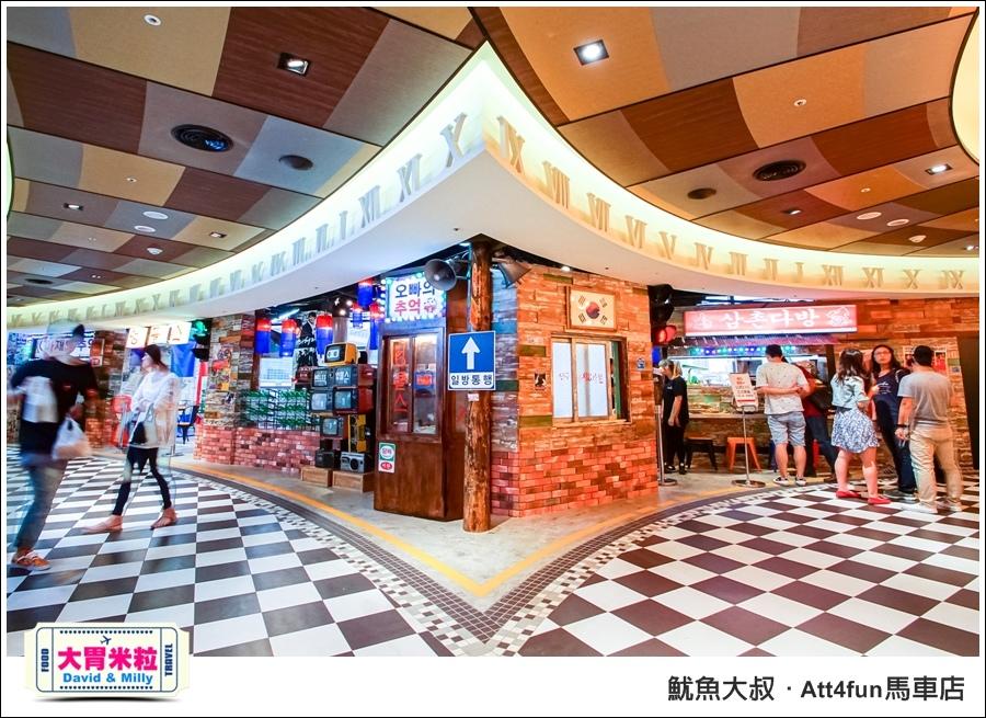 台北韓式料理推薦@魷魚大叔 ATT4FUN 馬車店@大胃米粒0001.jpg