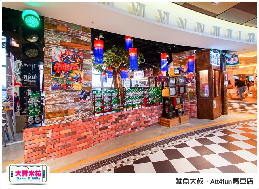 台北韓式料理推薦@魷魚大叔 ATT4FUN 馬車店@大胃米粒0002.jpg