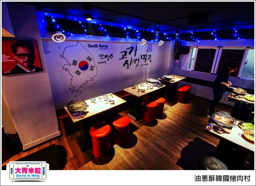 高雄韓式料理推薦@油蔥酥 韓國烤肉村 @大胃米粒0011.jpg