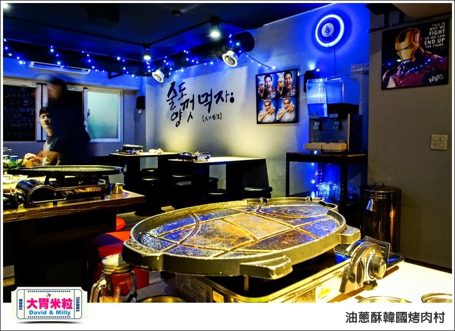 高雄韓式料理推薦@油蔥酥 韓國烤肉村 @大胃米粒0013.jpg