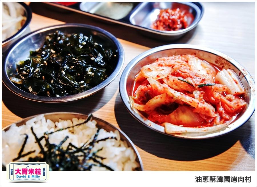 高雄韓式料理推薦@油蔥酥 韓國烤肉村 @大胃米粒0025.jpg