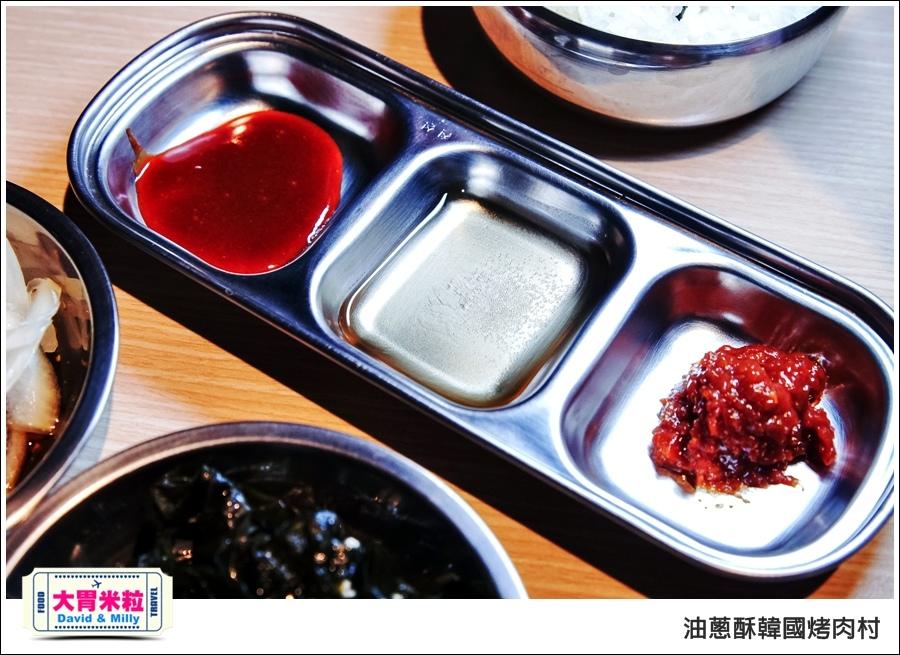 高雄韓式料理推薦@油蔥酥 韓國烤肉村 @大胃米粒0026.jpg