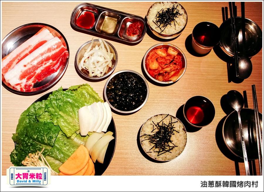 高雄韓式料理推薦@油蔥酥 韓國烤肉村 @大胃米粒0028.jpg