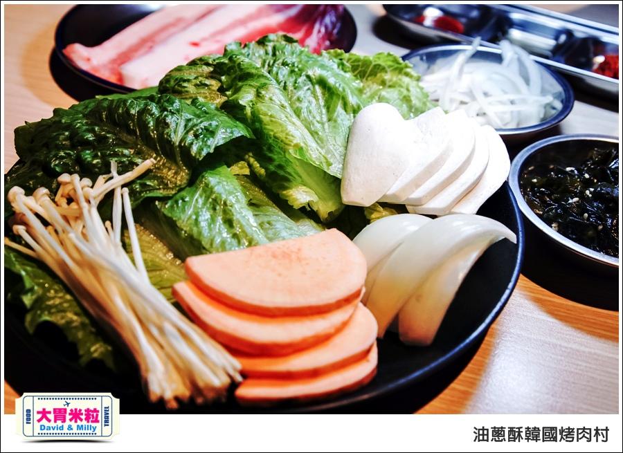 高雄韓式料理推薦@油蔥酥 韓國烤肉村 @大胃米粒0029.jpg