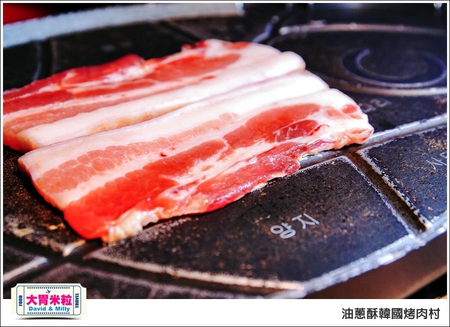 高雄韓式料理推薦@油蔥酥 韓國烤肉村 @大胃米粒0032.jpg