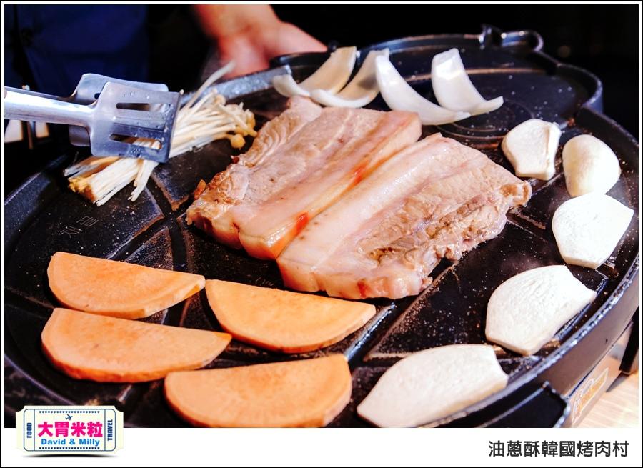 高雄韓式料理推薦@油蔥酥 韓國烤肉村 @大胃米粒0035.jpg