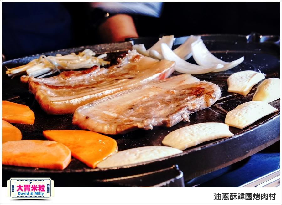 高雄韓式料理推薦@油蔥酥 韓國烤肉村 @大胃米粒0036.jpg