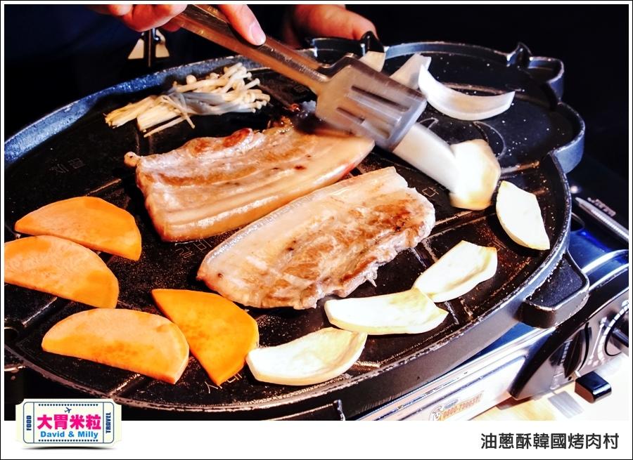高雄韓式料理推薦@油蔥酥 韓國烤肉村 @大胃米粒0037.jpg