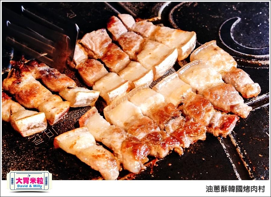 高雄韓式料理推薦@油蔥酥 韓國烤肉村 @大胃米粒0040.jpg