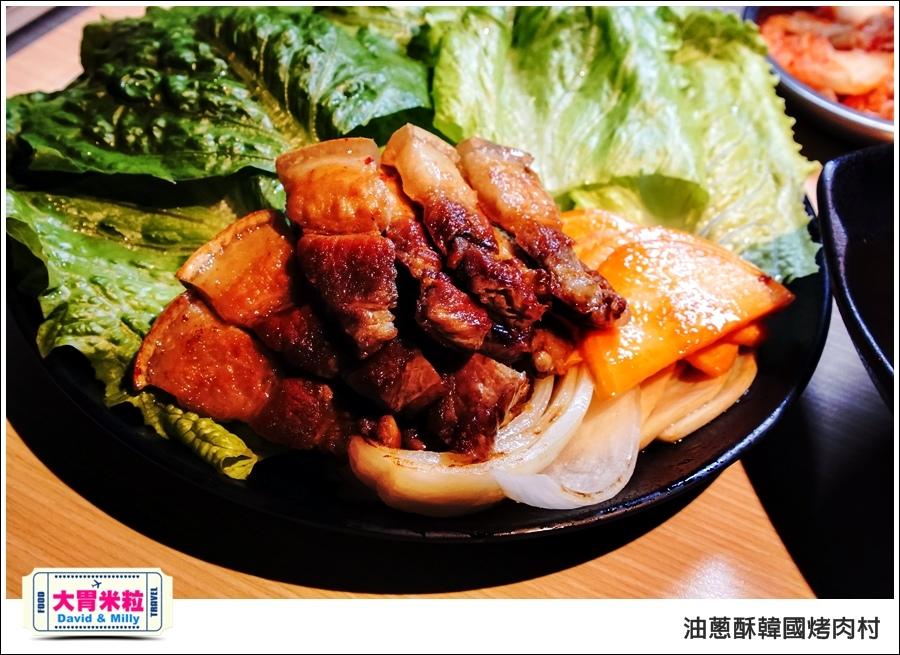 高雄韓式料理推薦@油蔥酥 韓國烤肉村 @大胃米粒0041.jpg