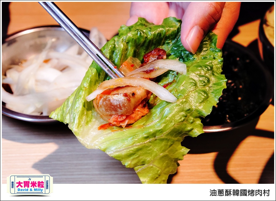 高雄韓式料理推薦@油蔥酥 韓國烤肉村 @大胃米粒0043.jpg