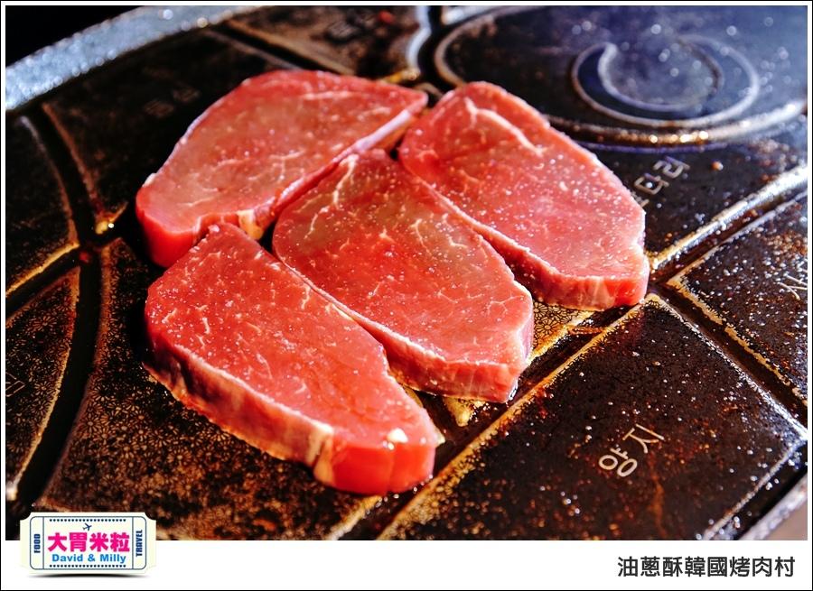 高雄韓式料理推薦@油蔥酥 韓國烤肉村 @大胃米粒0044.jpg