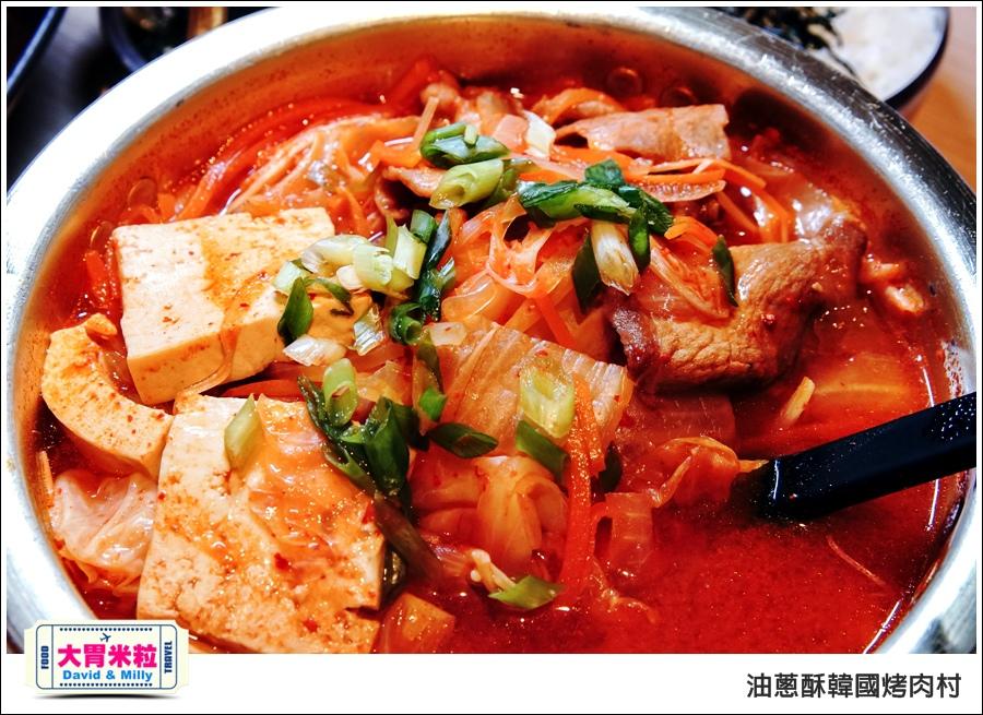 高雄韓式料理推薦@油蔥酥 韓國烤肉村 @大胃米粒0049.jpg