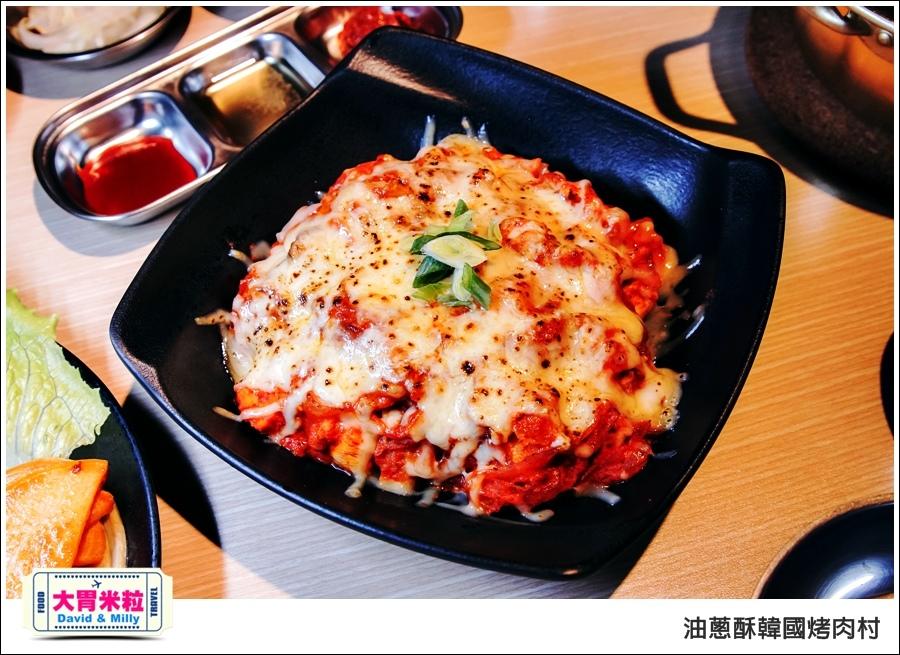 高雄韓式料理推薦@油蔥酥 韓國烤肉村 @大胃米粒0050.jpg