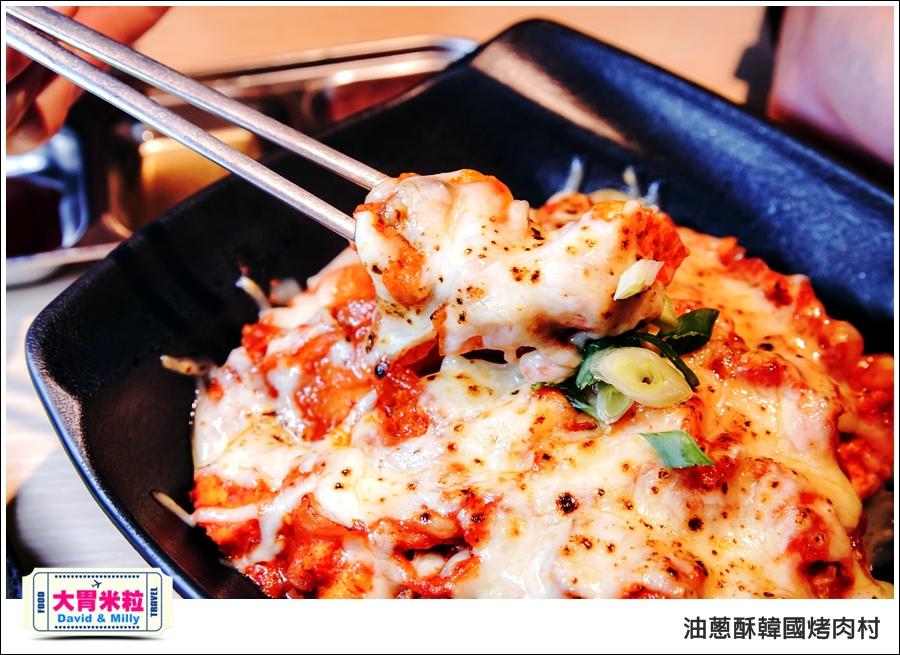 高雄韓式料理推薦@油蔥酥 韓國烤肉村 @大胃米粒0052.jpg
