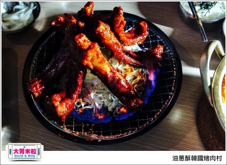 高雄韓式料理推薦@油蔥酥 韓國烤肉村 @大胃米粒0054.jpg