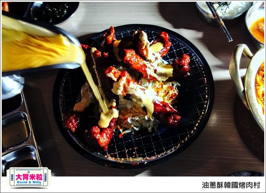 高雄韓式料理推薦@油蔥酥 韓國烤肉村 @大胃米粒0055.jpg