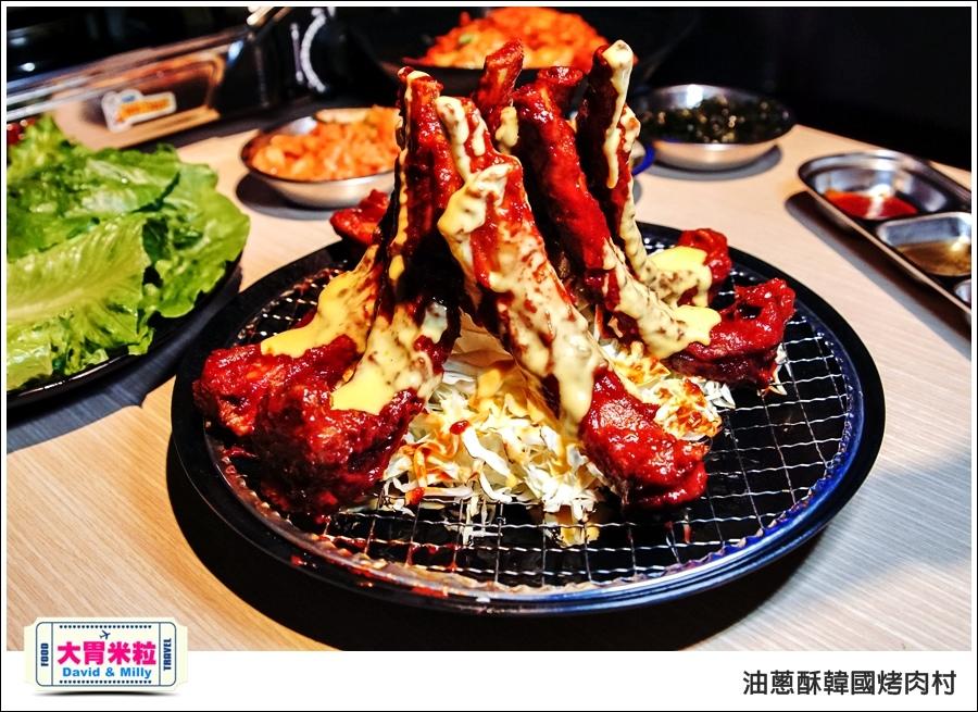 高雄韓式料理推薦@油蔥酥 韓國烤肉村 @大胃米粒0056.jpg
