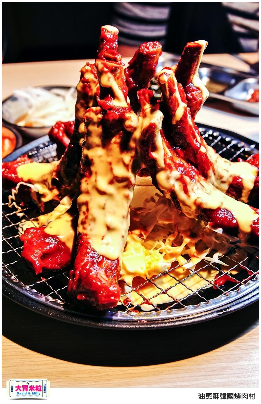 高雄韓式料理推薦@油蔥酥 韓國烤肉村 @大胃米粒0057.jpg