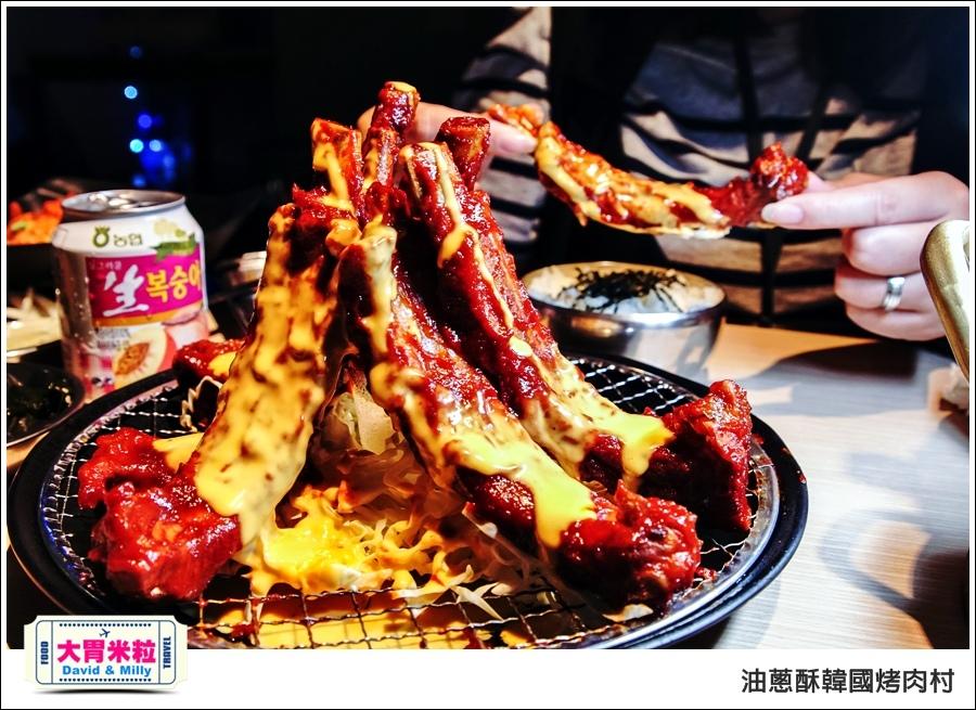 高雄韓式料理推薦@油蔥酥 韓國烤肉村 @大胃米粒0058.jpg