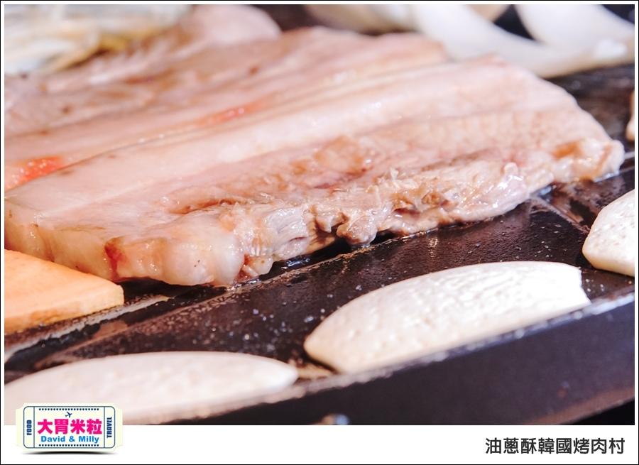 高雄韓式料理推薦@油蔥酥 韓國烤肉村 @大胃米粒0067.jpg