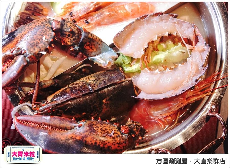 台北涮涮火鍋推薦@平價高級肉專賣店 方圓涮涮鍋大直樂群店@大胃米粒0045.jpg