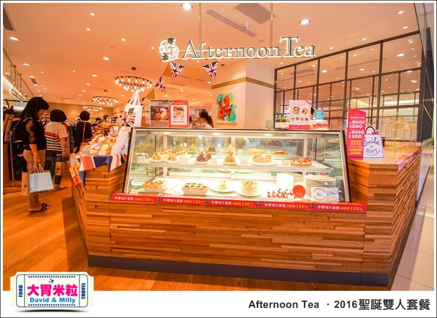 高雄午茶餐廳推薦@高雄夢時代 Afternoon Tea 2016聖誕雙人套餐 @大胃米粒0001.jpg