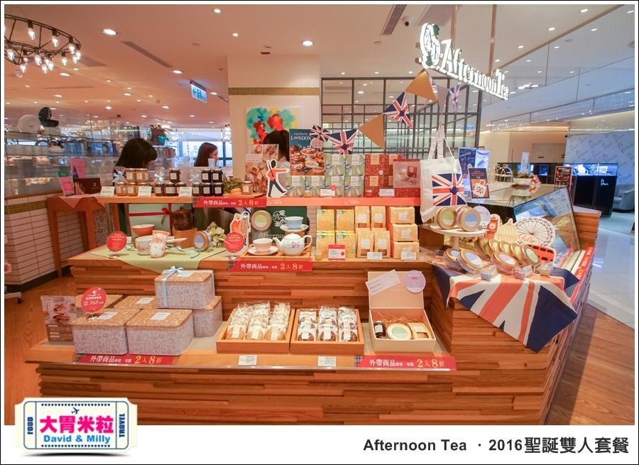 高雄午茶餐廳推薦@高雄夢時代 Afternoon Tea 2016聖誕雙人套餐 @大胃米粒0005.jpg