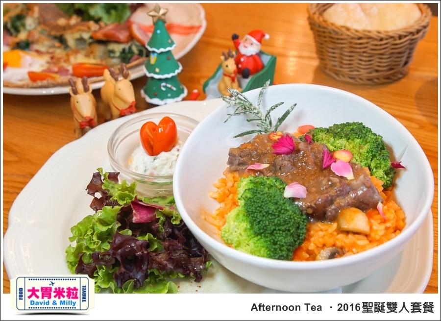 高雄午茶餐廳推薦@高雄夢時代 Afternoon Tea 2016聖誕雙人套餐 @大胃米粒0020.jpg