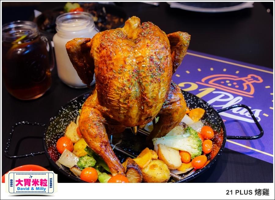 台北烤雞推薦@統一時代百貨 21 PULS烤雞@大胃米粒0017.jpg