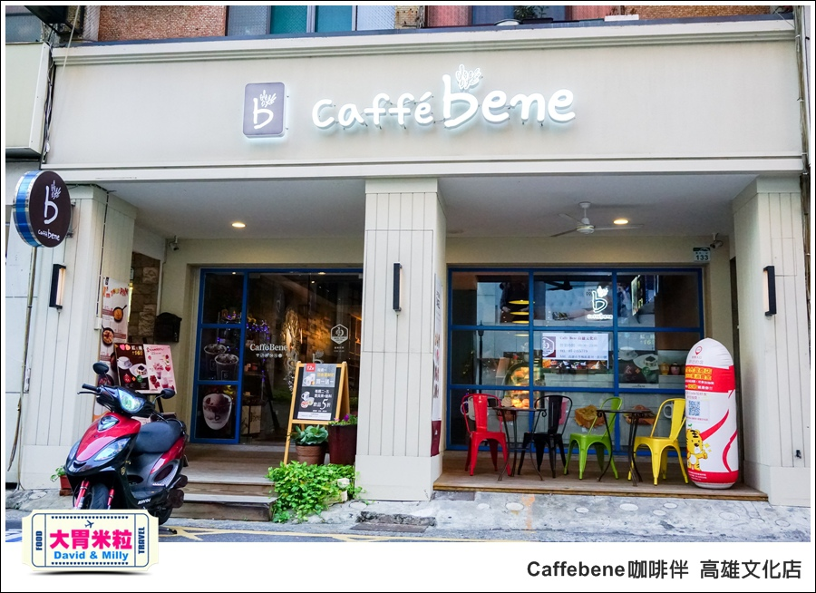 高雄咖啡推薦@ 韓國 Caffebene 咖啡伴 高雄文化店 @大胃米粒 0001.jpg