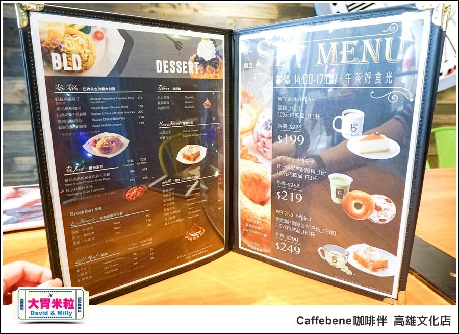 高雄咖啡推薦@ 韓國 Caffebene 咖啡伴 高雄文化店 @大胃米粒 0012.jpg