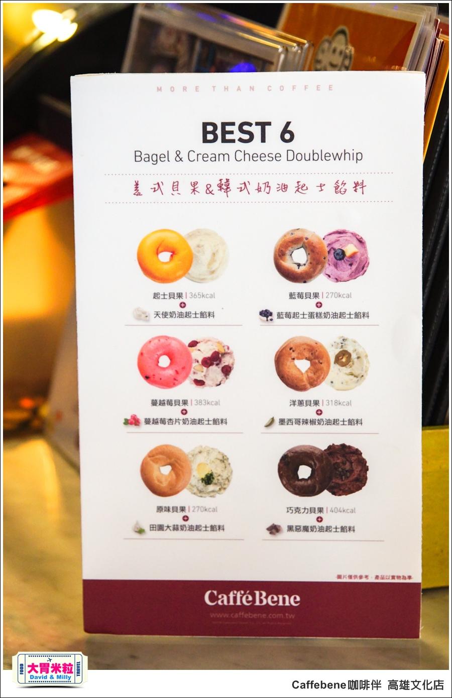 高雄咖啡推薦@ 韓國 Caffebene 咖啡伴 高雄文化店 @大胃米粒 0015.jpg