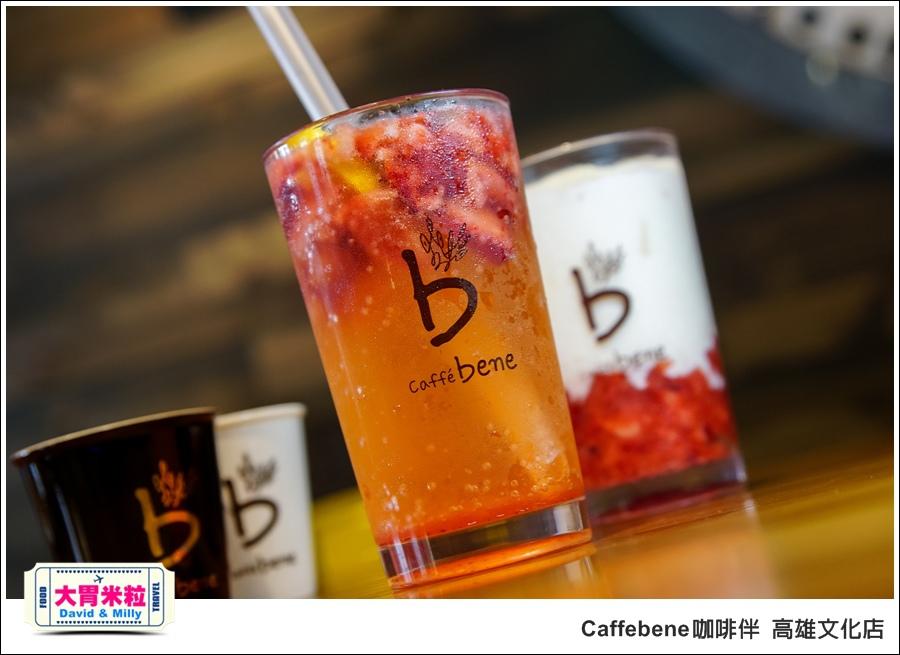 高雄咖啡推薦@ 韓國 Caffebene 咖啡伴 高雄文化店 @大胃米粒 0017.jpg