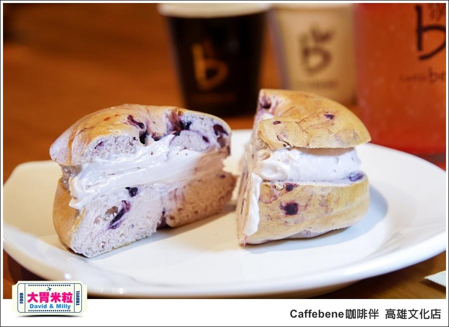 高雄咖啡推薦@ 韓國 Caffebene 咖啡伴 高雄文化店 @大胃米粒 0027.jpg