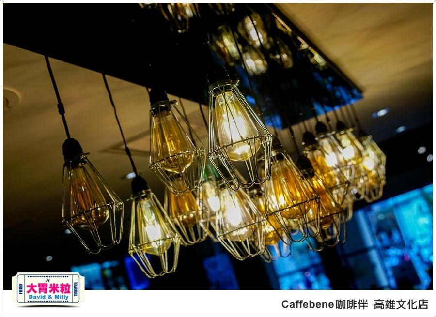 高雄咖啡推薦@ 韓國 Caffebene 咖啡伴 高雄文化店 @大胃米粒 0039.jpg