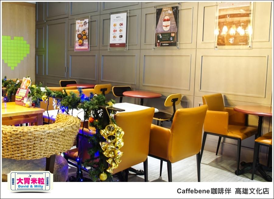 高雄咖啡推薦@ 韓國 Caffebene 咖啡伴 高雄文化店 @大胃米粒 0041.jpg