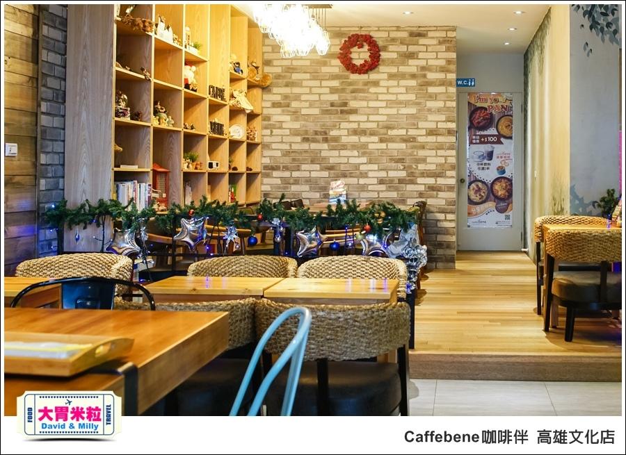 高雄咖啡推薦@ 韓國 Caffebene 咖啡伴 高雄文化店 @大胃米粒 0042.jpg