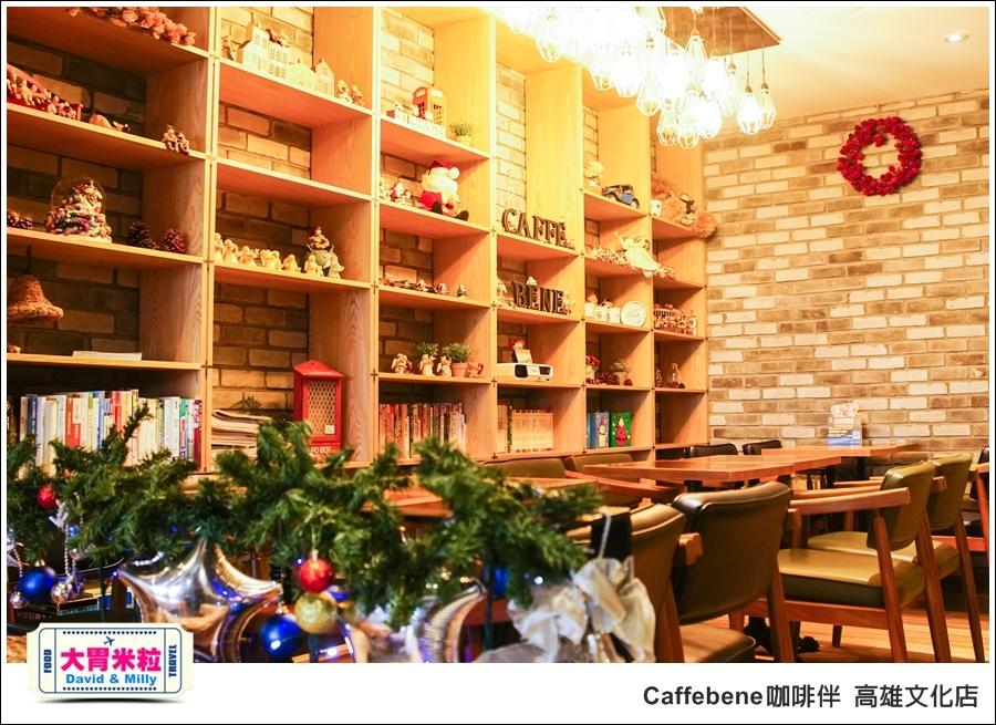 高雄咖啡推薦@ 韓國 Caffebene 咖啡伴 高雄文化店 @大胃米粒 0043.jpg