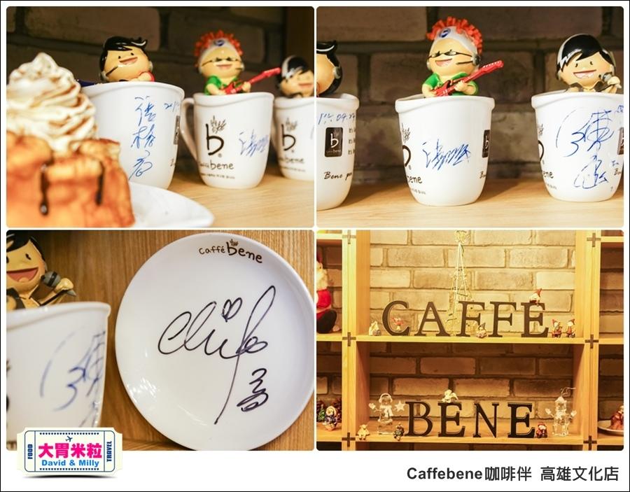 高雄咖啡推薦@ 韓國 Caffebene 咖啡伴 高雄文化店 @大胃米粒 0044.jpg